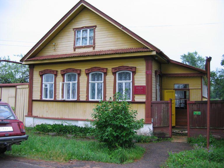 Russia103